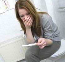 Небажана вагітність
