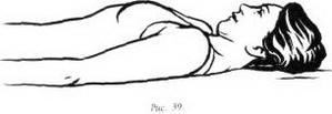Вправа 3 - відводимо голову назад в положенні лежачи